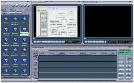 Скачать Программу На Андроид 4.0.4 Видео Резка И Склеивания